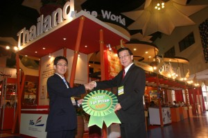 Best Booth Design Award 2_r